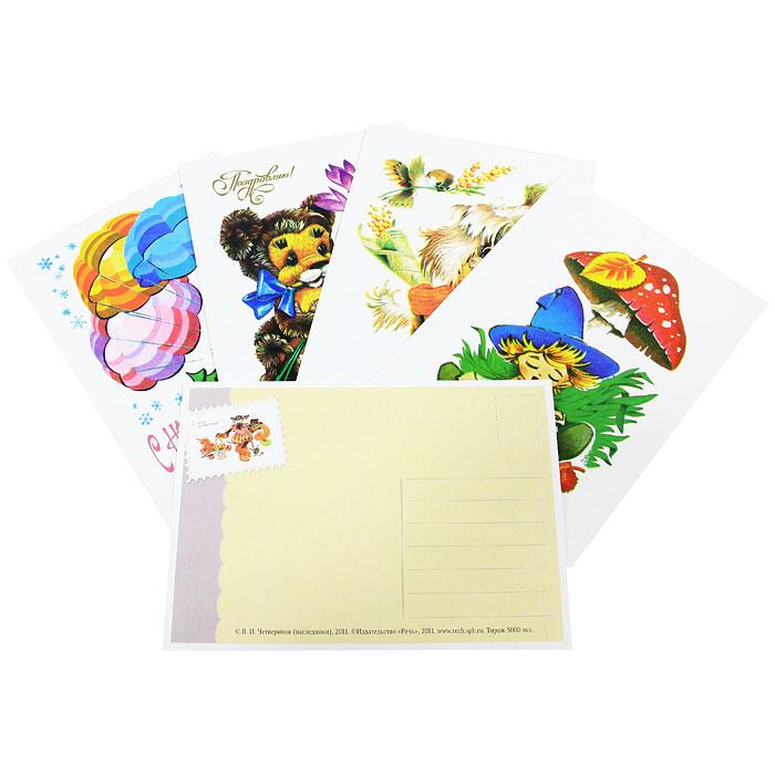 Мы открытки издательство официальный сайт, анимация картинки открытки