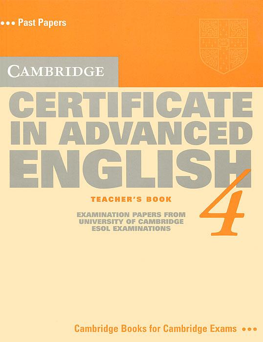 cambridge a level economics past exam papers