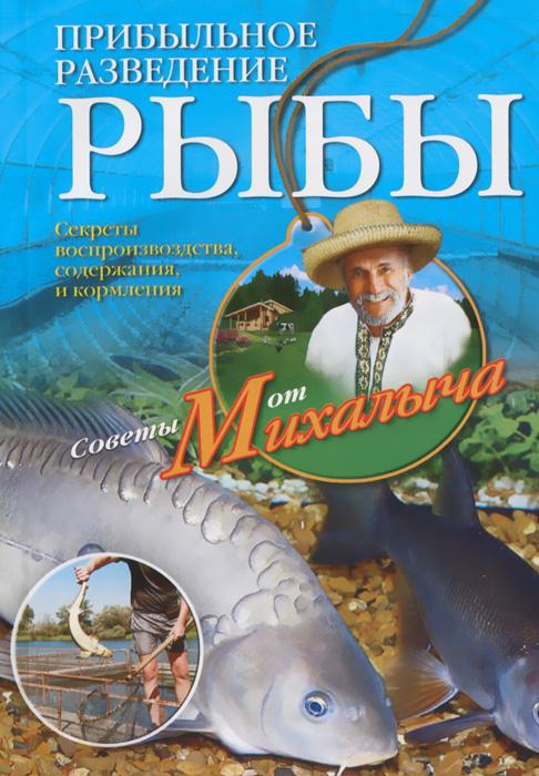 список литературы по ловле рыбы