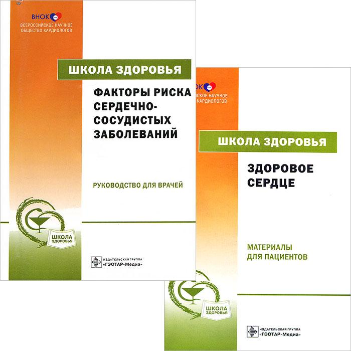 Купить РеКардио (ReCardio) в Москве в аптеке.