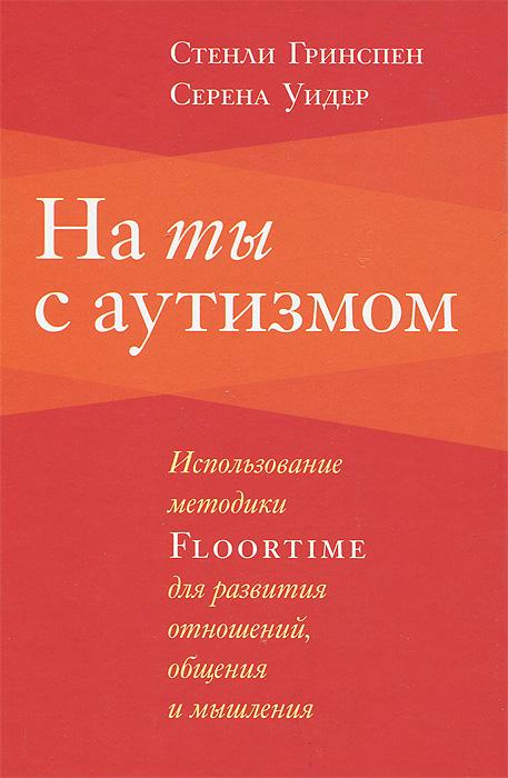 Книги для развития отношений