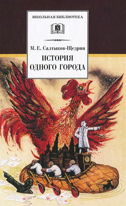 Index of /foto/obz/book/2016