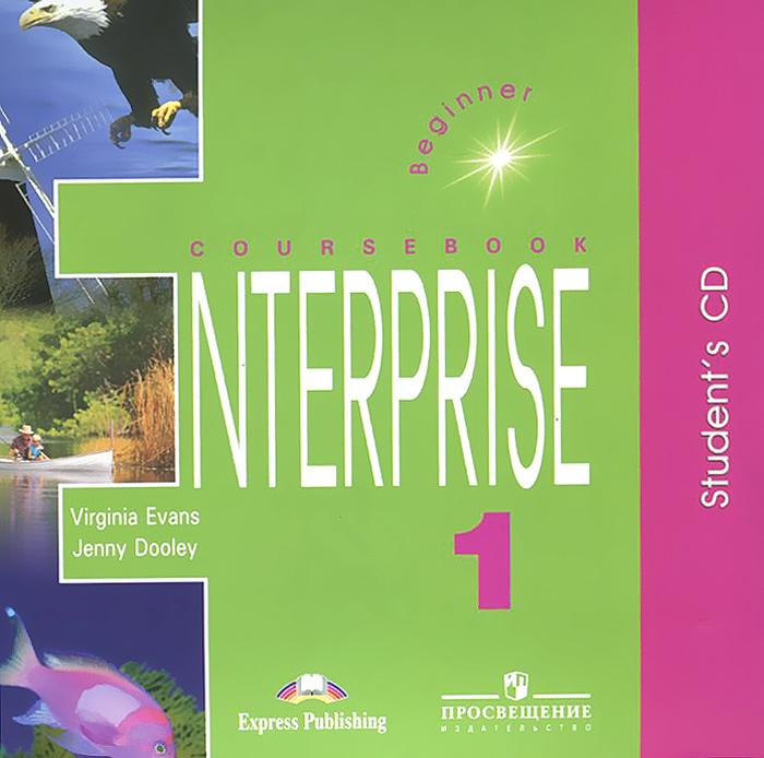 ГДЗ по английскому enterprise 1 workbook