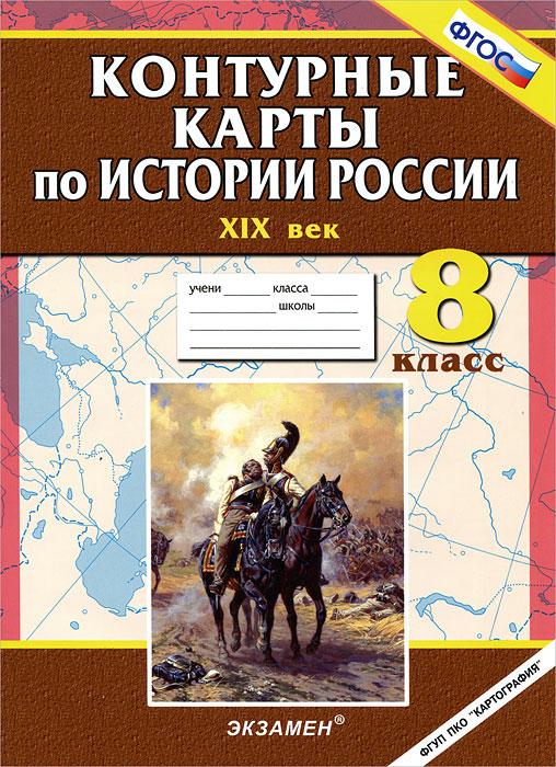 Решебник задач по алгебре 3 класс эльмира александрова занимательные задания по русскому языку 2 класс канакина