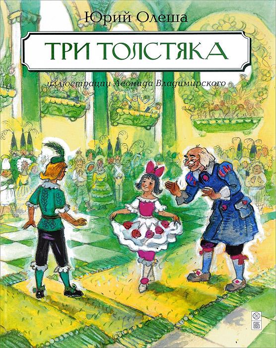 Картинка с днем рождения наталия дмитриевна грамотном соблюдении