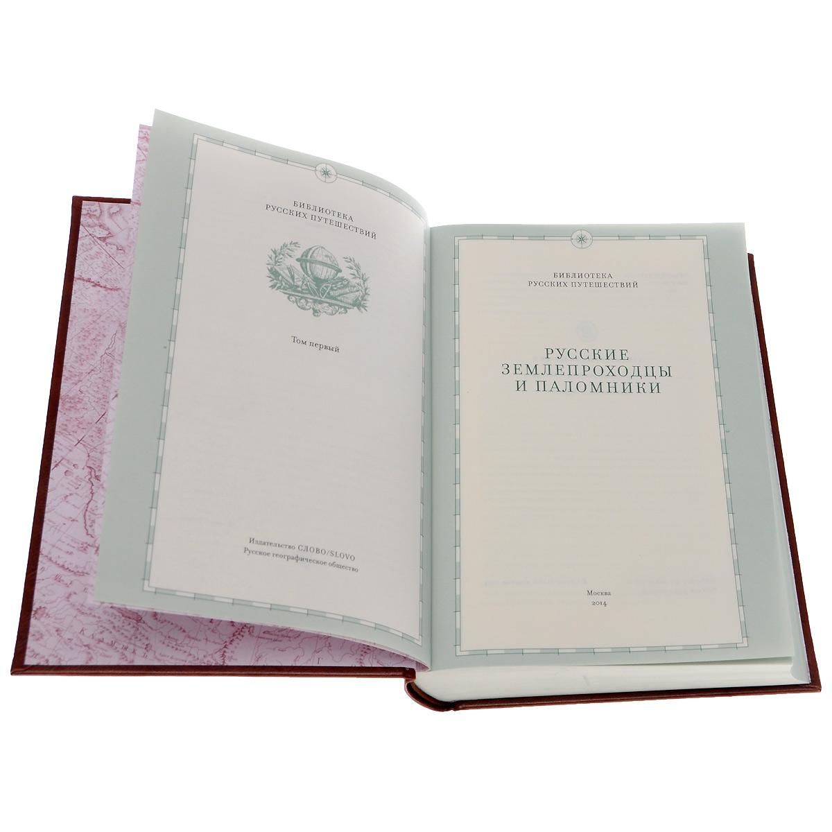 Кокрановская библиотека на русском
