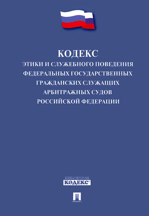 Понятие и предмет конституционного права