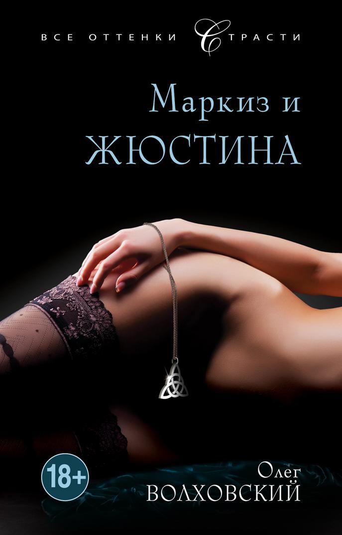 eroticheskie-devushki-v-penyuare
