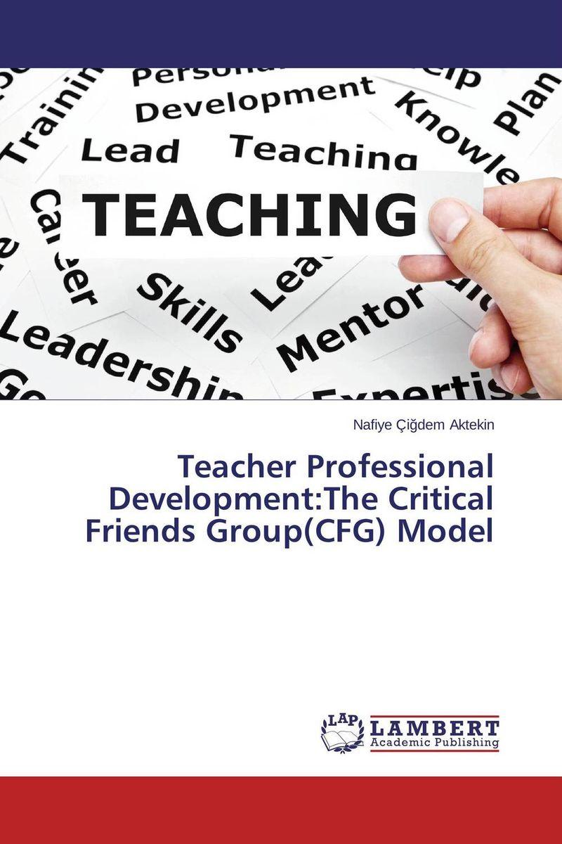 an essay about teacher
