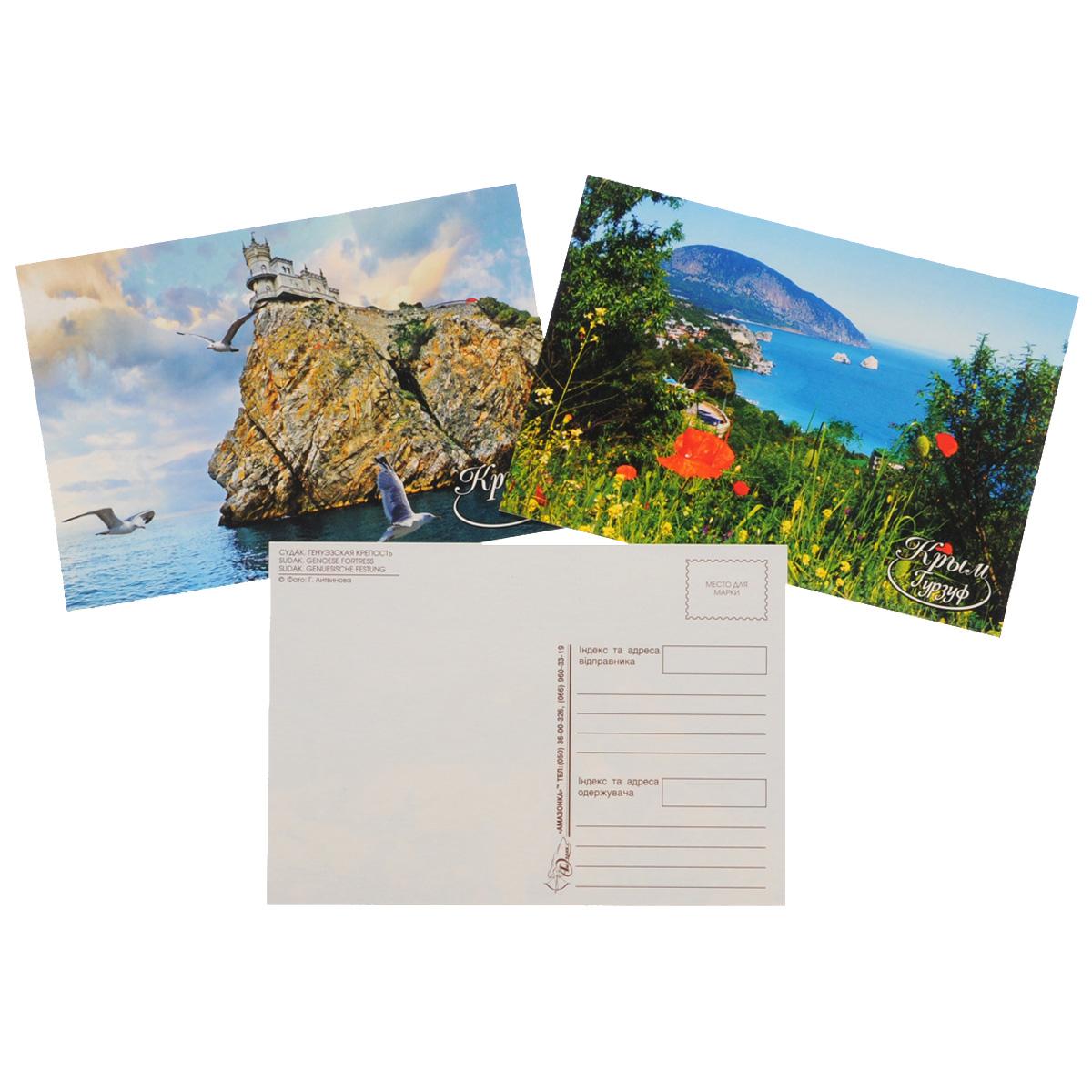 Почтовая открытка набор, сделать елку картона