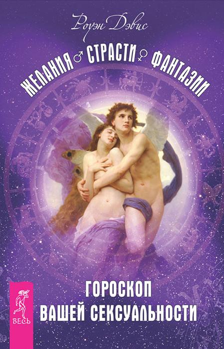 прочитать эротическую книгу в интернете-бю1