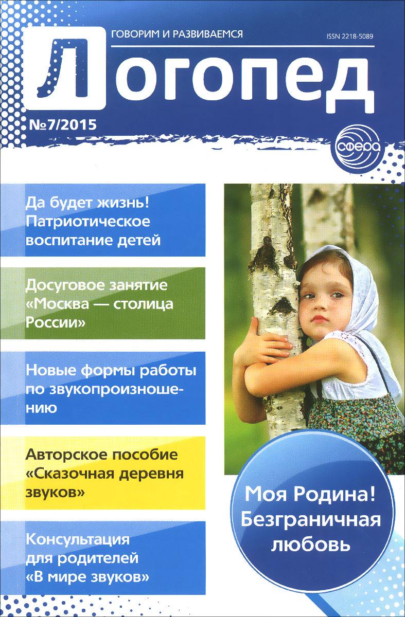 1013970410 Ребенок Не Слушается В 4 Года: Советы Психолога
