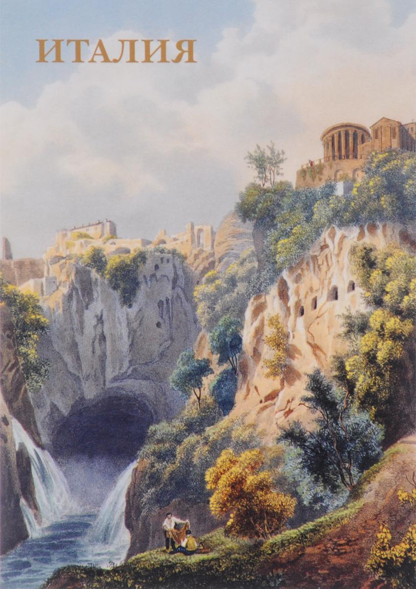 Набор открытки италия