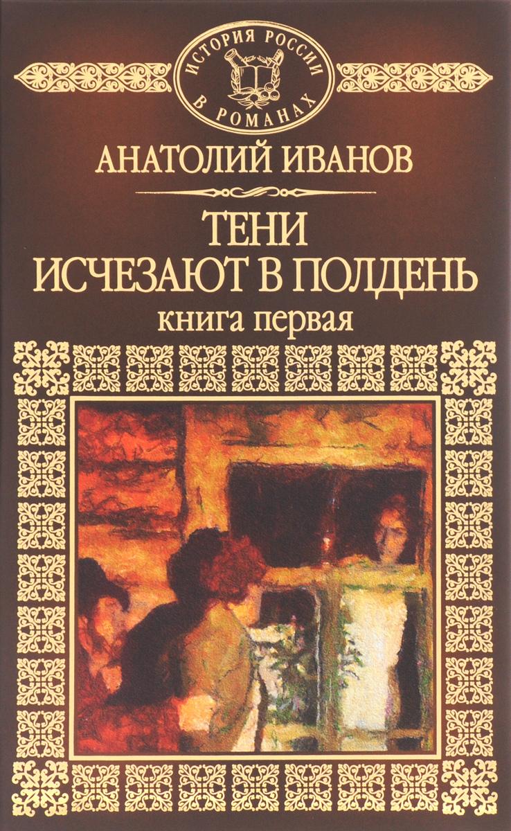 Пятая иллюстрация к книге