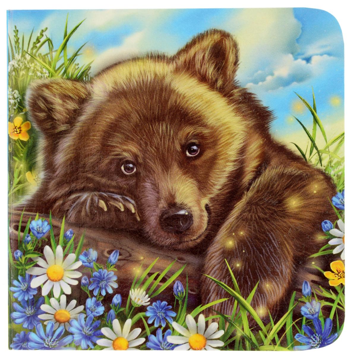 Открытки для детей медведи