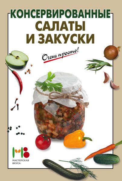 рецепты быстрых салатов с кальмарами