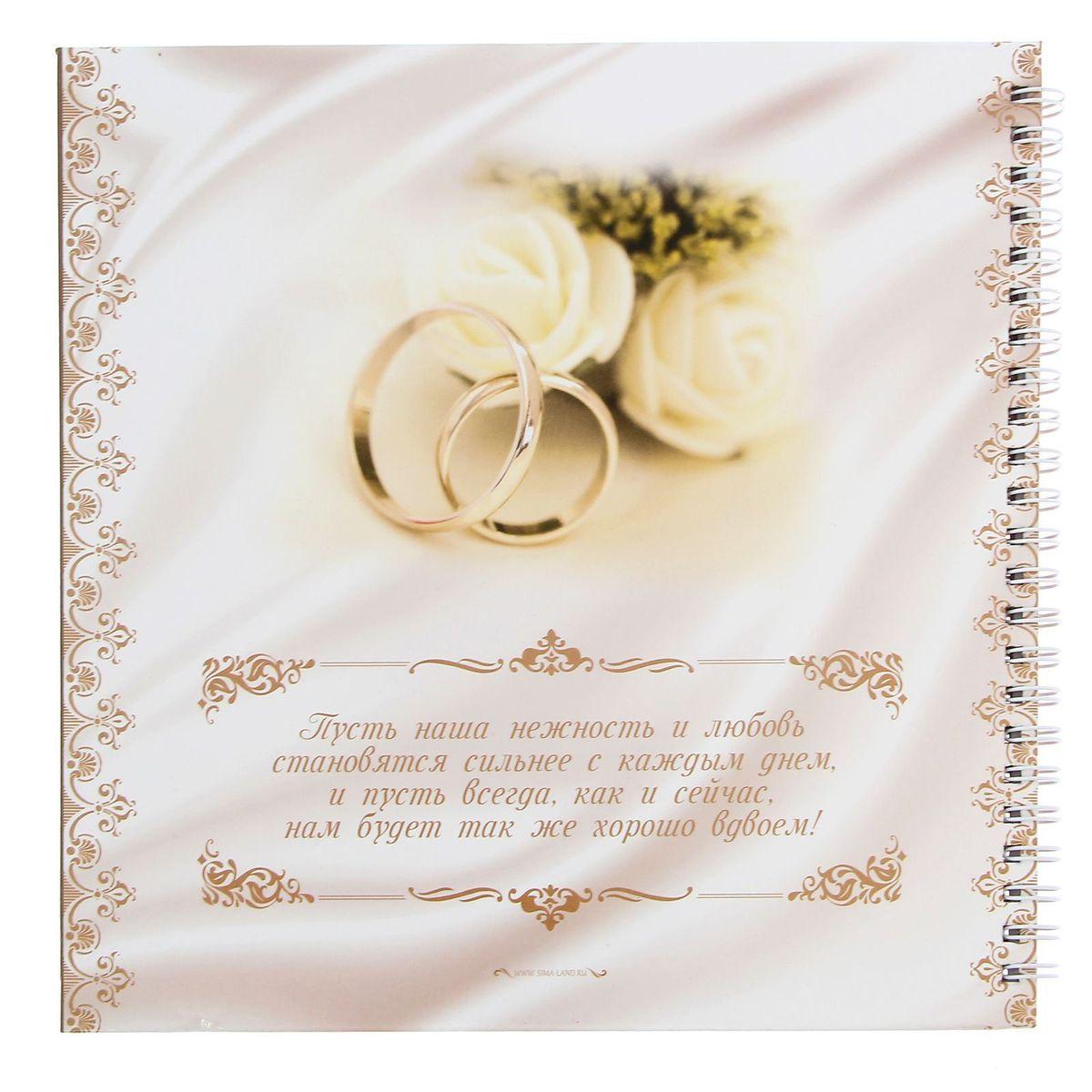ним свадебные стихи о любви огромное количество поклонников