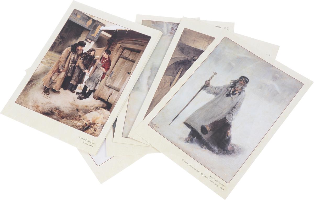 Открытки с репродукциями картин художников