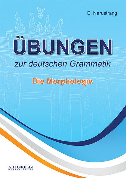 Uhrzeit Englisch Grammatik  Klett Lerntraining