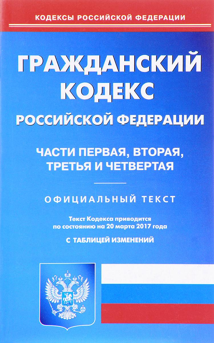 Типовой кодекс этики и служебного поведения государственных служащих российской федерации и муниципальных служащих
