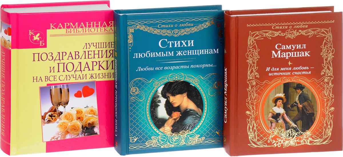 Книга лучший подарок цена