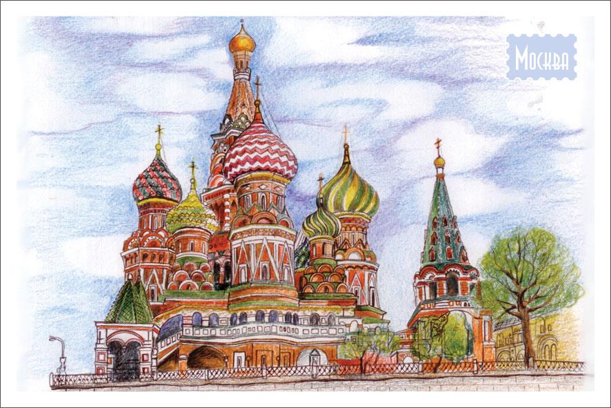 Ажурными краями, продажа в россии открытки