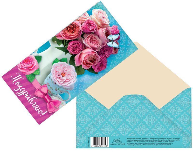 Вес открытки в конверте
