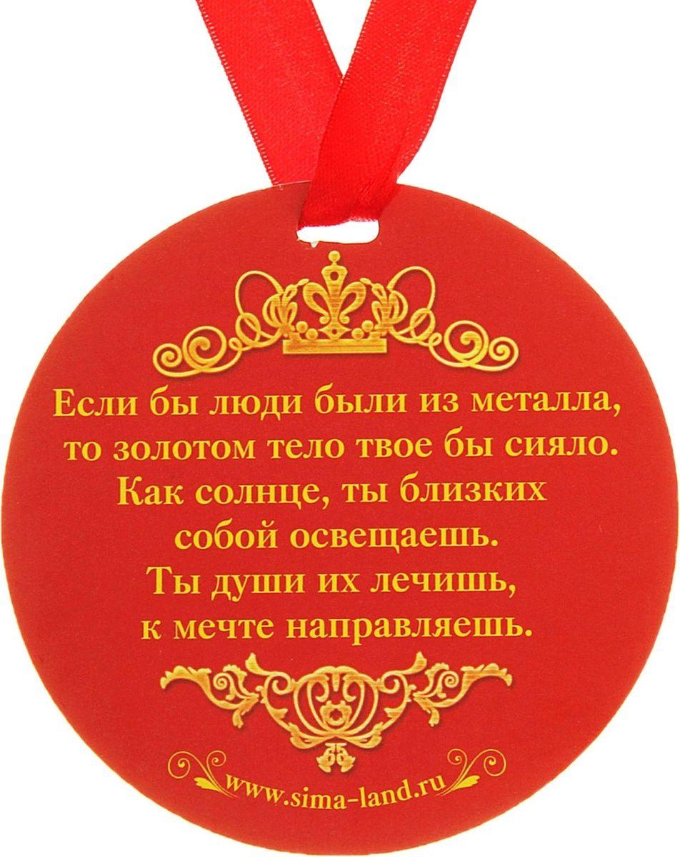 поздравление с золотой медалью выпускнице в стихах получил