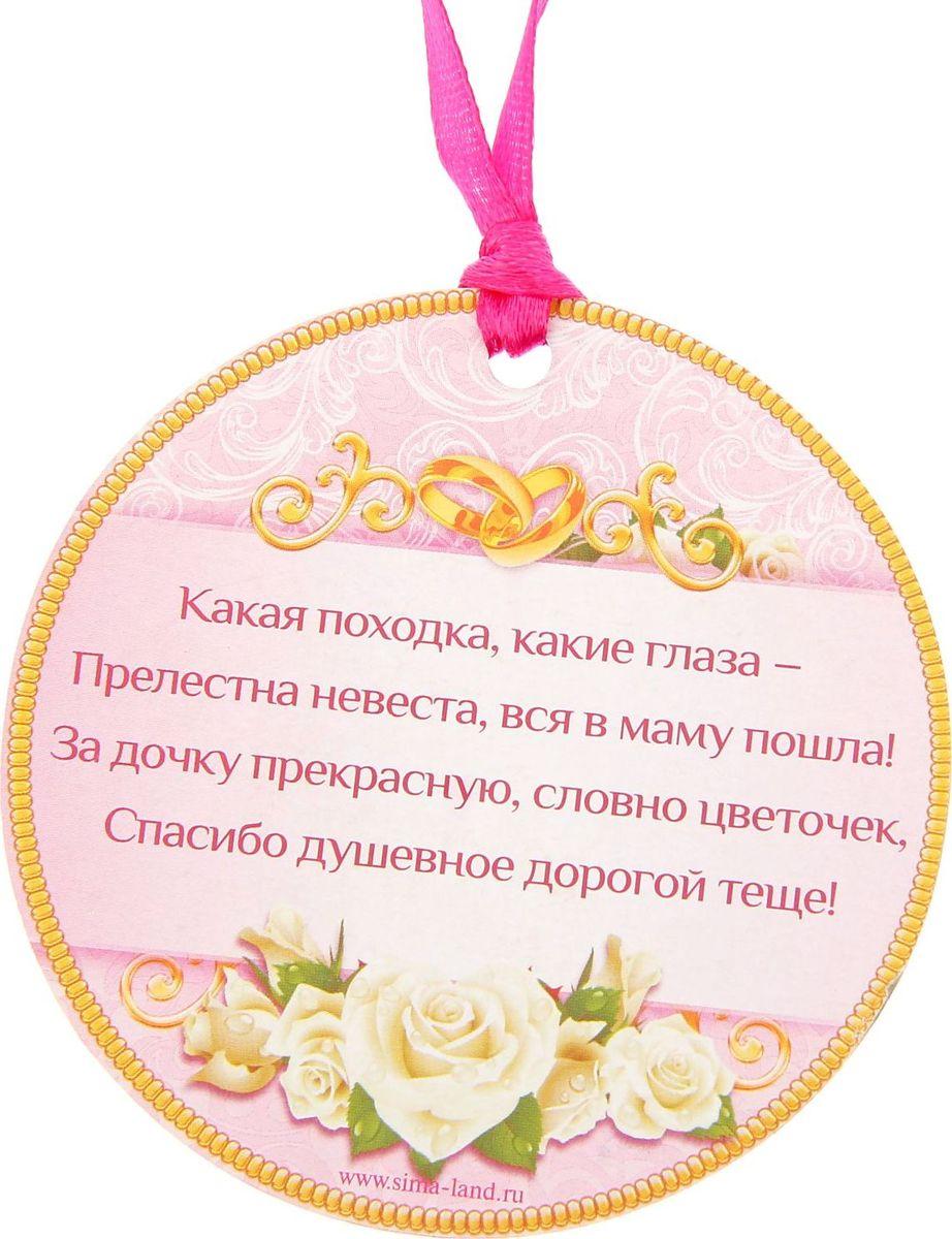 Поздравления со словами медаль