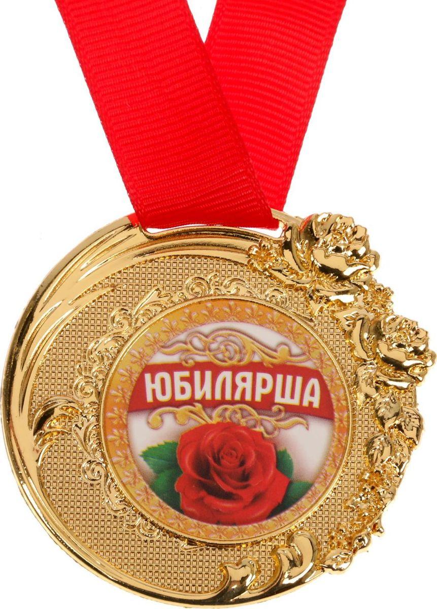 Дню, картинки медалей на юбилей женщине по различным номинациям