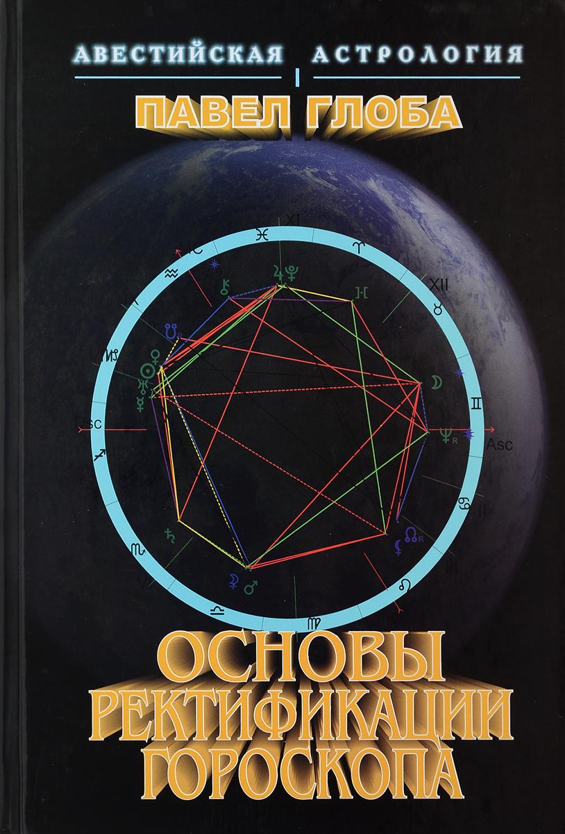 Только в одном случае используются аспекты прогрессивного мс к натальным планетам, а в другом - аспекты прогрессивных светил к мс или asc радикса.