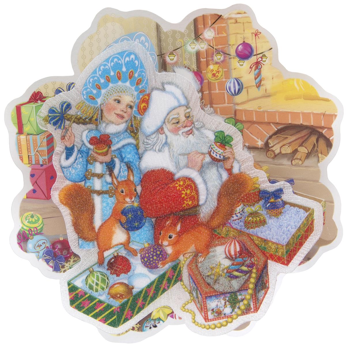 Днем рождения, картинки мастерская деда мороза