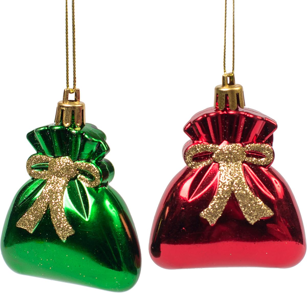 умиротворенной подарок на новый год картинки игрушки миску сырые