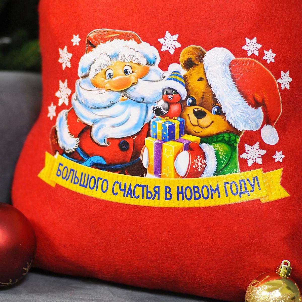 Картинки дед мороз с мешком подарков