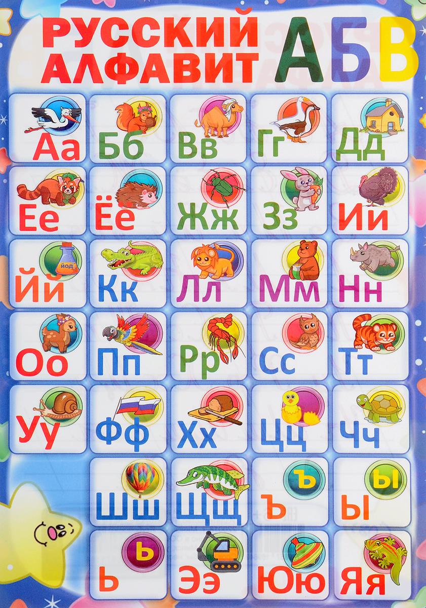 Надписью новогодние, азбука картинки буквы