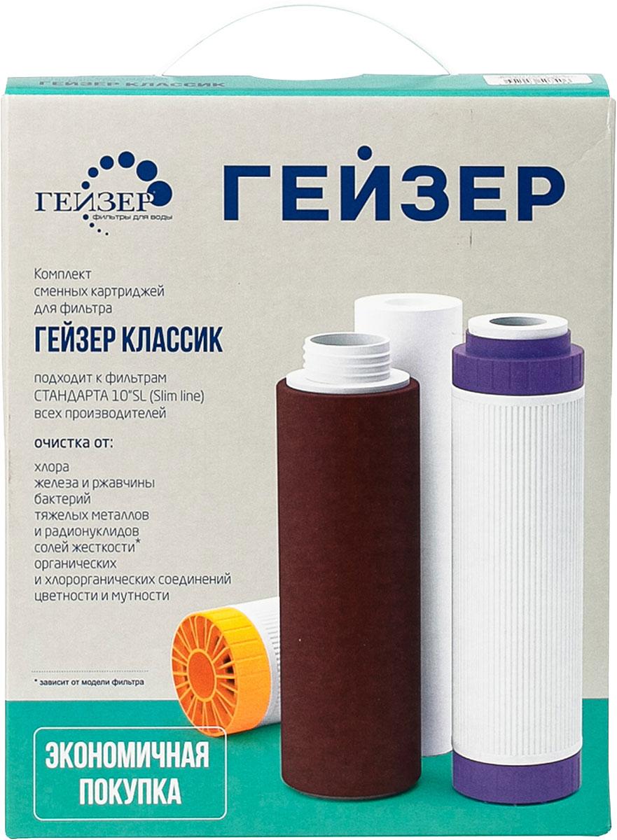 купить сменный фильтр для воды гейзер
