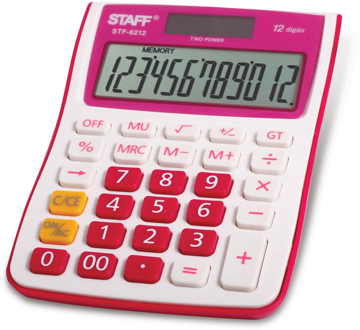 Картинка с калькулятором, поздравления открытка