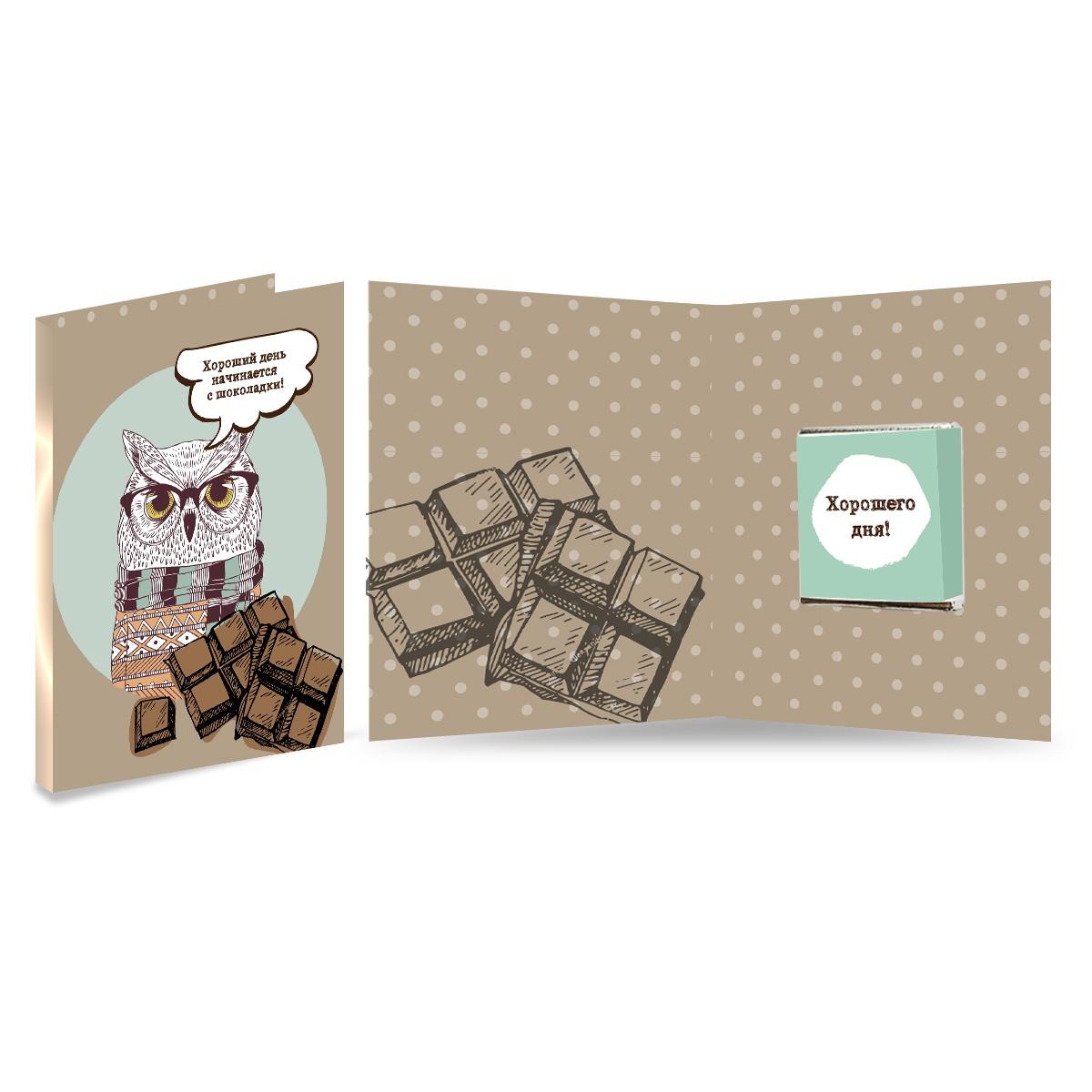 Открытки с шоколадом цена, днем рождения