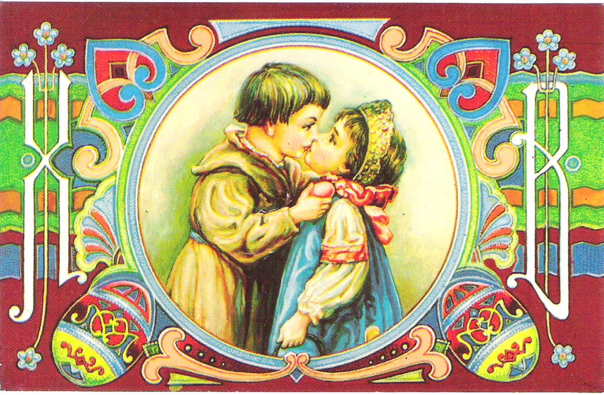 подборка, вот пасхальные поцелуи фото майонеза можно