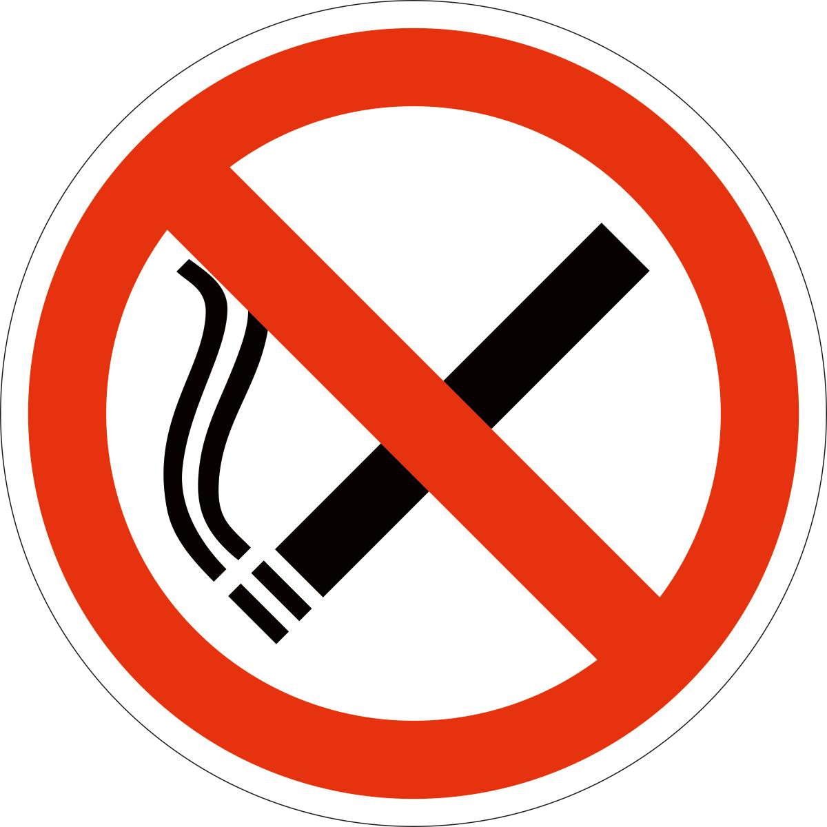 Картинки с надписями не курить