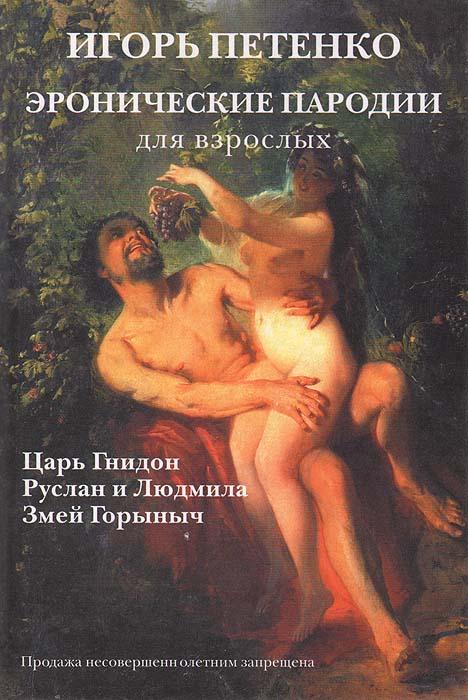 smotret-video-porno-svyazat-muzhikov
