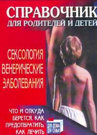 sayt-eroticheskogo-kino-dobavit-soobshenie