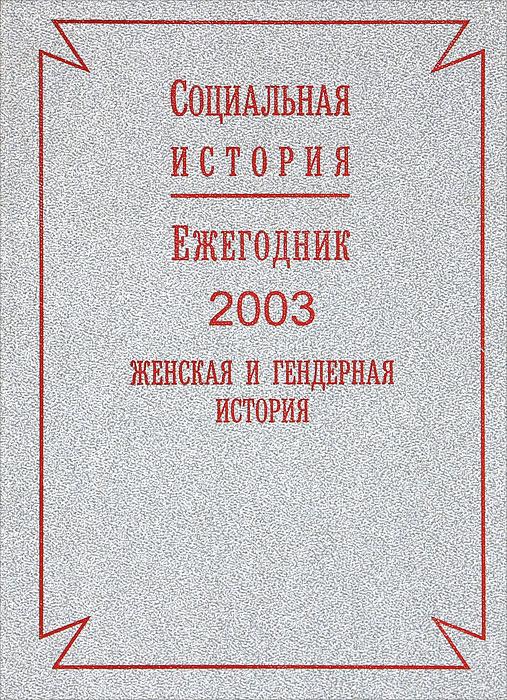 Владивосток википедия