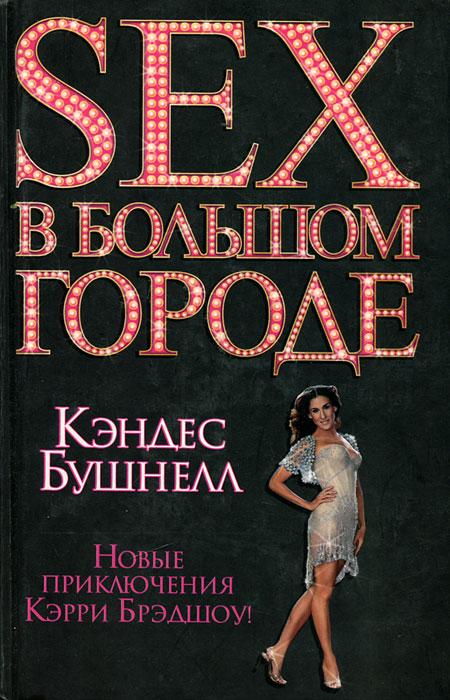 hochu-snyat-prostitutku-iz-goroda-kirova