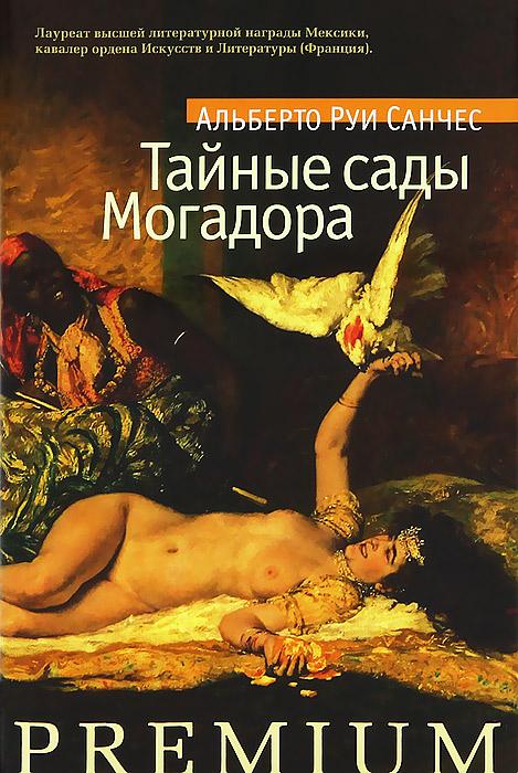 ogromniy-russkoe-porno
