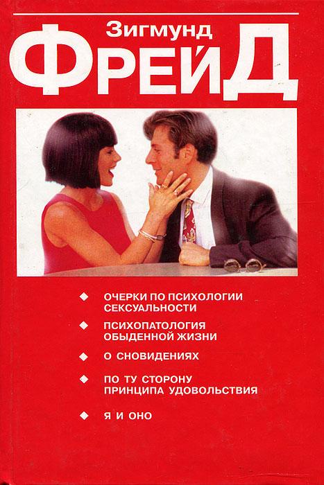 samie-krasivie-seksualnie-siski
