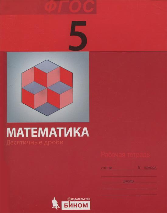 ГДЗ по алгебре 7 класс Гельфман практикум