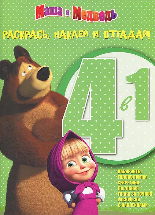В. В. Налимов Е. В. Золотухина-Аболина