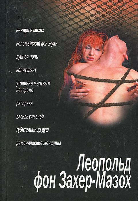 smotret-video-porno-bez-zagruzki