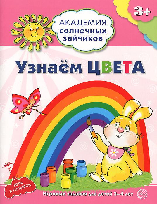 создания игра для детей 3-4 года успев произнести слова